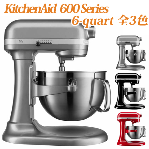 All Three Colors Of Kitchen Aid 600 Series 6QT Professional Stainless Steel  Bowl Stands Mixer KitchenAid 6 Quart Professional Bowl Lift Stand Mixer  5.8L ...