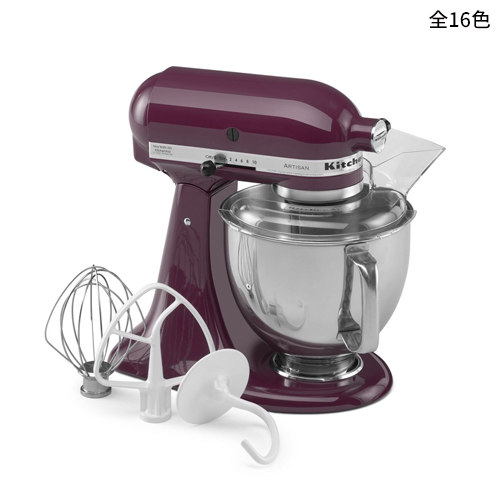 Sedona Kitchenaid 5 Quart Stand Mixer Ksm150 Kitchenaid
