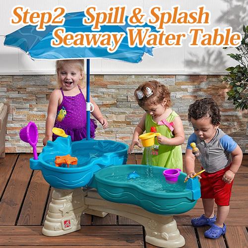 【STEP2】 ステップ2 スピル & スプラッシュ シーウェイ ウォーターテーブル 水遊び 脚付き おもちゃ 玩具 [海外お取り寄せ品] Step2 Spill & Splash Seaway Water Table【smtb-tk】
