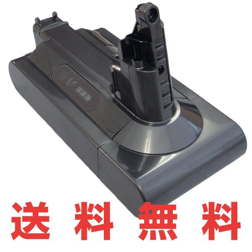 送料無料 ダイソン ダイソンパーツ 掃除機 Dyson 純正バッテリー 正規品 V10シリーズ用専用 正規バッテリー 交換用 交換用バッテリー 純正 即日出荷 SV12専用 評判 V10バッテリー 充電池