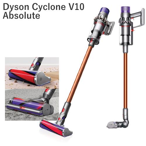 最安に挑戦!ダイソン 掃除機 コードレス サイクロン v10 Dyson Cyclone V10 Absolute Cordless Vacuumダイソン サイクロン v10 アブソリュート 最新トルクドライブクリーナーヘッド付属機種!コードレス掃除機 米国正規品 並行輸入品