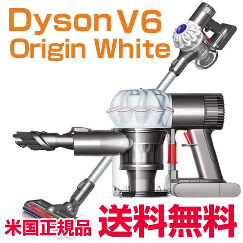 【新品】Dyson V6 Origin Cordless Vacuum ダイソン v6 掃除機 コードレスクリーナー ホワイトカラーダイソン ハンディクリーナー/ハンディークリーナー そうじ機 スリムプロ 同等品【smtb-tk】