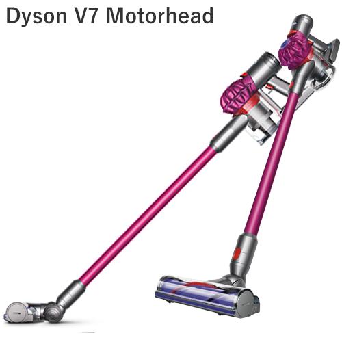 最安値に挑戦中!Dyson V7 Motorhead Cordless Vacuumダイソン v7 モーターヘッド コードレスクリーナースティック型 コードレス サイクロン式 掃除機コードレス掃除機 米国正規品 並行輸入品 1年保証付ダイソン v8 animalpro fluffy よりお買い得価格!