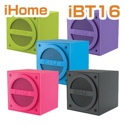 【海外 お取り寄せ】buletoothスピーカー/iHome iBT16 Bluetooth Rechargeable Mini Speaker Cube in Rubberized Finishアイホーム iBT16 /米国正規商品【smtb-tk】