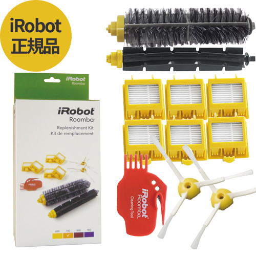 送料無料 iRobot純正品 ルンバ 定価 お掃除ロボット 掃除機 部品 純正ブラシ BOX受け取り可 iRobot社 純正品 700シリーズ専用 消耗品セットアイロボット Roomba ブラシセット700 smtb-tk 760 770 自動掃除機 そうじ機 るんば runnba Series 780 Item Replenish ギフト 対応 Kit-