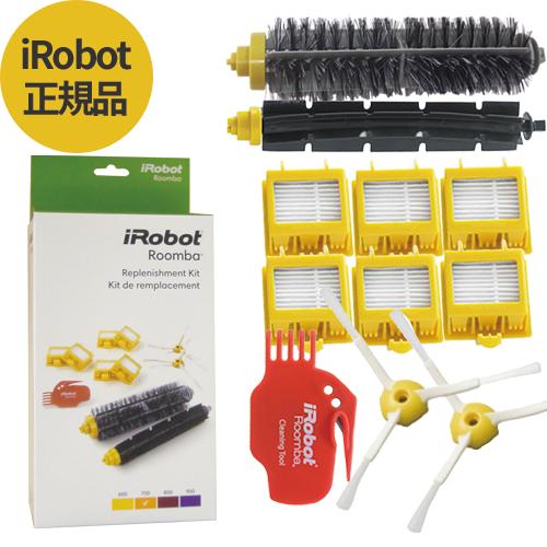 【iRobot社純正品】ルンバ 700シリーズ専用消耗品セットiRobot Roomba アイロボットルンバ700 Series Replenish Kit- Item特別お買い得セット(iRobot社 正規品)るんば runbaルンバ 760 770 780 対応【smtb-tk】