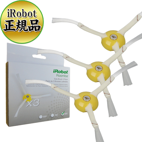 iRobot Roomba eye robot rumba 800.900 series-response (870.880.885.980) edge cleaning brush three + screw three set