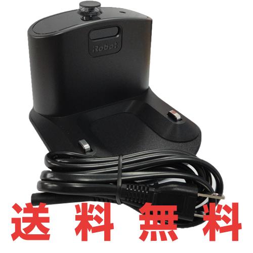 ルンバ ホームベース 日本専用 (ACアダプター 一体型)ルンバ 充電器 ドック アイロボット iRobot ルンバ Roomba 正規品 500・600・700・シリーズ Integrated Home Base 送料無料