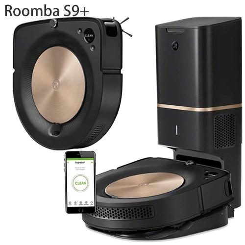 アイロボット ルンバ S9+ (9550) (最新機種) Wi-Fi 対応 ゴミ捨て機能付き ロボット掃除機 iRobot Roomba s9+ (9550) Robot Vacuum Connected Robot Vacuum with Clean Base Automatic Dirt Disposal【米国正規品】【並行輸入品】