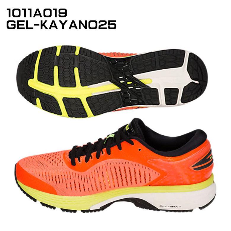 【即納】1011A019-800 GEL-KAYANO25 ゲルカヤノ25 メンズ 男性 ランニングシューズ マラソン ジョギング【送料無料】【SMTB-K】