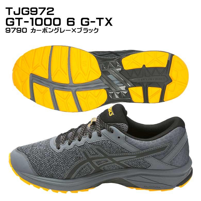 TJG972 GT-1000 6 G-TX 9790 カーボングレー×ブラック ランニング マラソン 雨 防水透湿機能【SMTB-K】