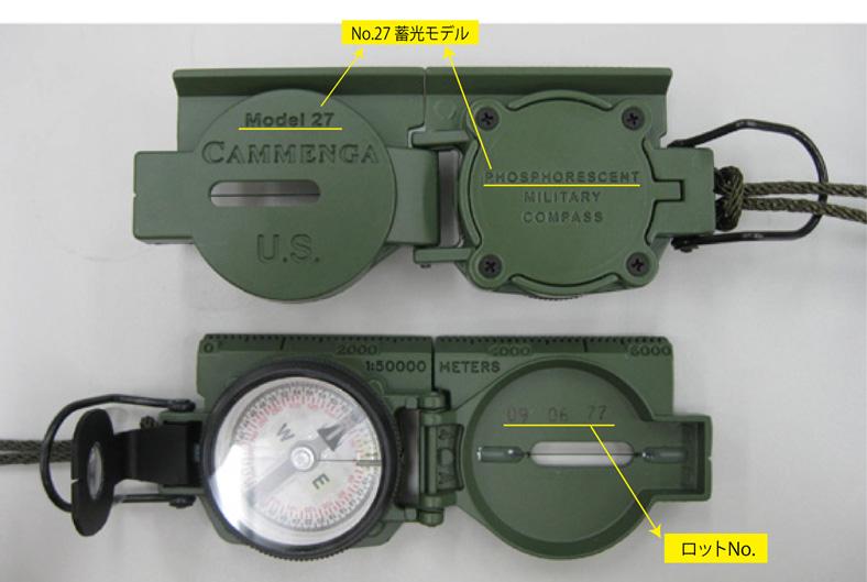 戦人-senjin- 陸上自衛隊 訓練仕様米国カメンガ社から直輸入 開店記念セール レンザティックコンパスNo.27 どこよりも安く販売します 注文後の変更キャンセル返品 安心蓄光タイプ訓練支援で