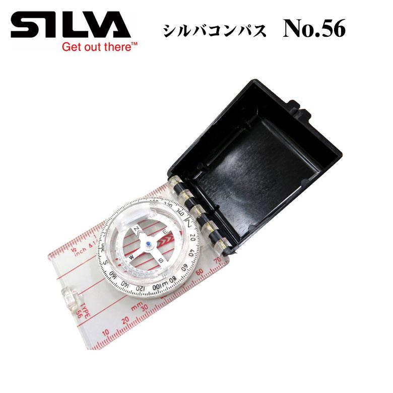 戦人-senjin- 価格交渉OK送料無料 陸上自衛隊 訓練仕様silvaのコンパスは信頼性NO.1です 陸上自衛隊レンジャー訓練隊 シルバコンパスNo.56 56 シルバNO 訳あり商品 必須アイテム