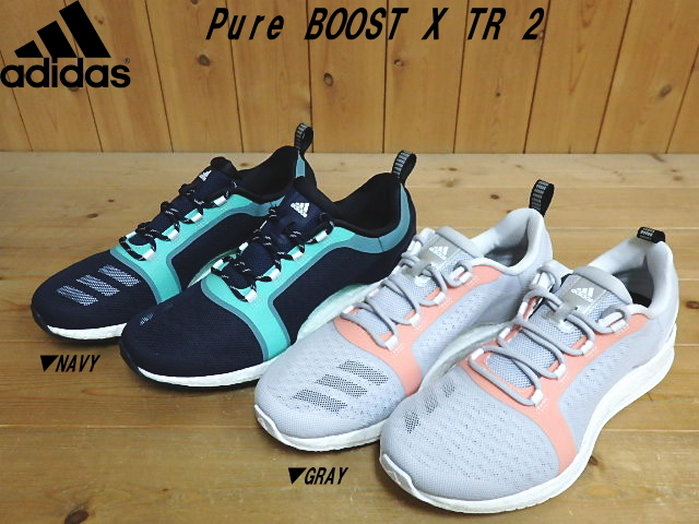 adidas pure boost x training