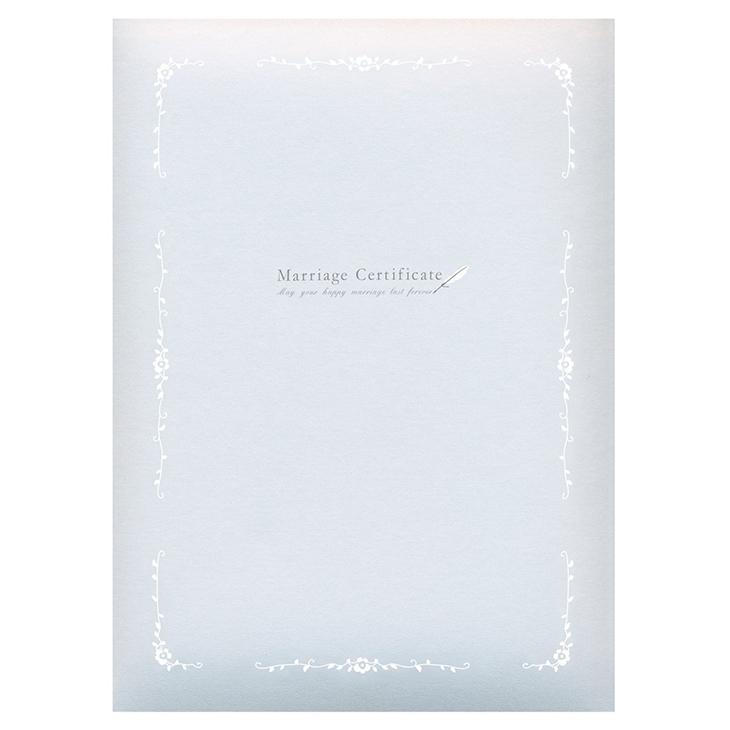 出荷 結婚証明書 チャペル用 立会人28名追加可能 ブルー 羽ペン 未使用品 903-0003 TAKENO 竹野株式会社 ブル-羽ペン結婚記念