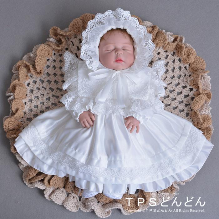 3108d5cac1466 新生児セレモニードレスベビードレス女の子レースドレス新生児ワンピースベビー服女の子フォーマルワンピース長袖ロマンティック