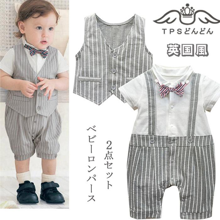 492c9b245c49c ベビーロンパースTシャツ男の子半袖前開きベストベビー赤ちゃんフォーマルボディスーツストライプ赤ちゃん