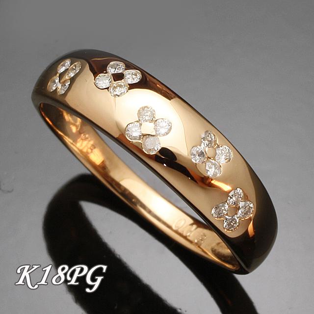 【送料無料】K18PG 0.13ct ダイヤモンド リング 「4R0242PG」 *