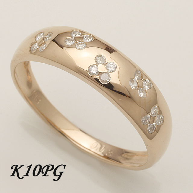 K10PG 0.13ct ダイヤモンドリング 【送料無料】 *