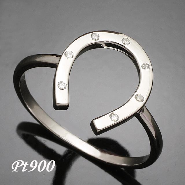 馬蹄 バテイ ダイヤモンド リング Pt900 プラチナ リング 指輪 「4R0276P」【送料無料】 *