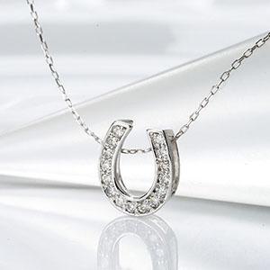 ジュエリー・アクセサリー・レディース・ネックレス・ペンダント・ゴールド・ホワイトゴールド・ダイヤモンド・あす楽・ダイア・馬蹄・ホースシュー・4月誕生石・送料無料・品質保証書・プレゼント *