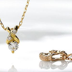 ファッション・ジュエリー・アクセサリー・レディース・ネックレス・ペンダント・ゴールド・ホワイトゴールド・イエローゴールド・ダイヤモンド・ダイヤ・プチ・4月誕生石・送料無料・品質保証書・プレゼント *