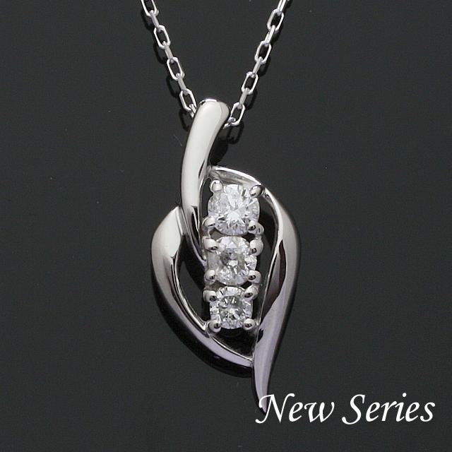 スリーストーン 3石 ダイヤモンド ペンダント ネックレス K10WG/YG/PG「4P0050K10」【送料無料】 *
