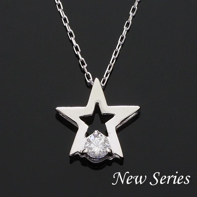 K10WG1粒ダイヤペンダントホワイトネックレス「4P0122K10」 *