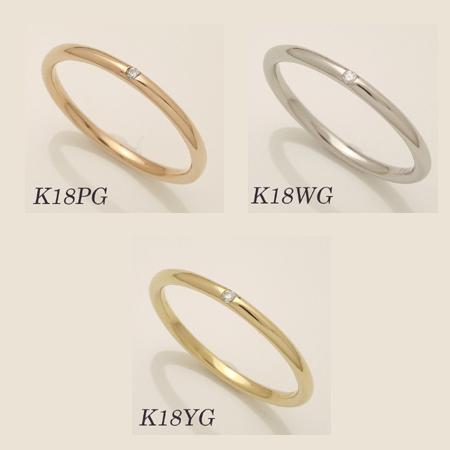 【送料無料】特別価格!!3色からお選び下さい!ダイヤモンドリング指輪18金「4R0226」 *