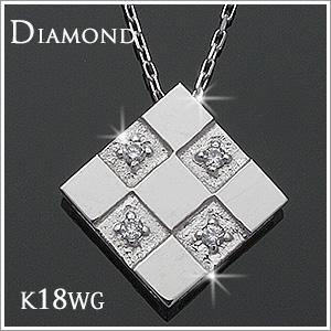 四角 スクエアー ダイヤモンド ペンダント ネックレス K18WG 18金ホワイトゴールド「4P0010」【送料無料】 *