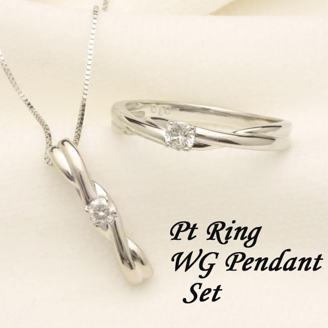 【送料無料】1粒ダイヤモンドリングペンダントセット「4R0140Pset」 *