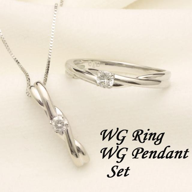 【送料無料】1粒ダイヤモンドリングペンダントセット「4R0140Wset」 *