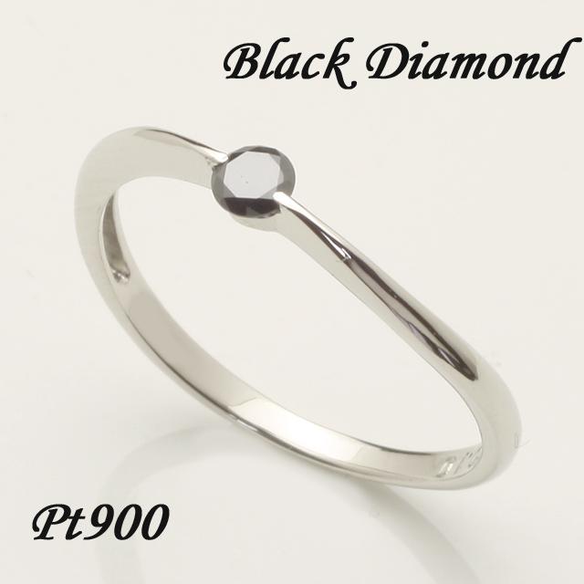 【送料無料】 ブラックダイヤ リング 「4R0162PBL」 *
