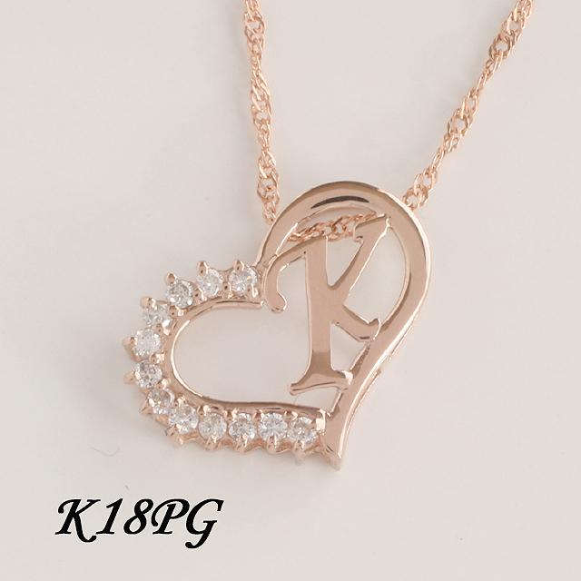 「あす楽対応」 K イニシャル ペンダント ダイヤモンド ネックレス K18PG 18金ピンクゴールド 「4P108KPG」【送料無料】 *