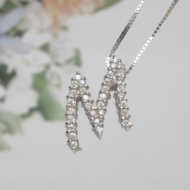 MイニシャルペンダントネックレスホワイトゴールドダイヤモンドペンダントK18WG 「93194M」 *