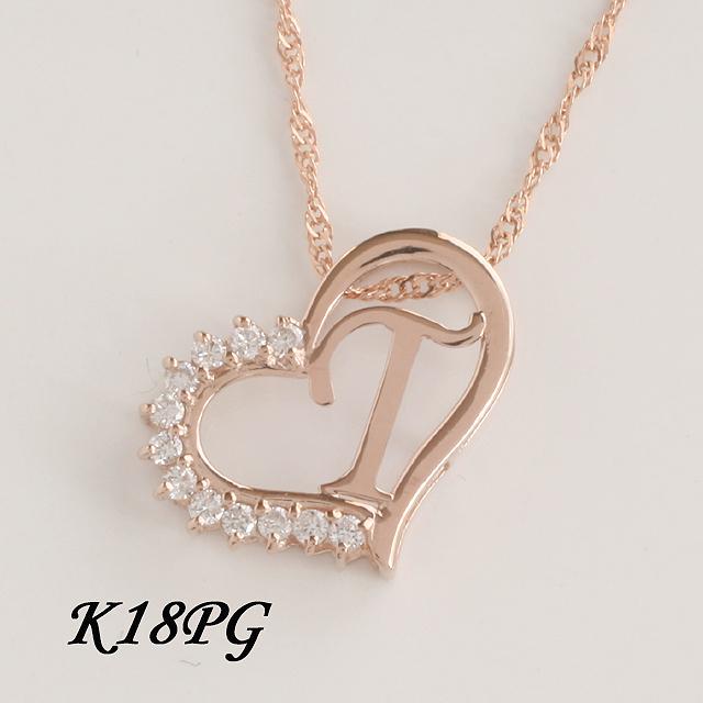 「あす楽対応」 T イニシャル ペンダント ダイヤモンド ネックレス K18PG 18金ピンクゴールド 「4P108TPG」【送料無料】 *