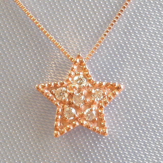 星型 スター ダイヤモンド ペンダント ネックレス K18PG 「4P0032PG」【送料無料】 *