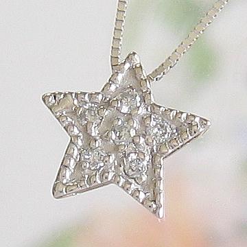 「あす楽対応」星型 スター ダイヤモンド ペンダント ネックレス K18WG 18金ホワイトゴールド「4P0032」【送料無料】 *