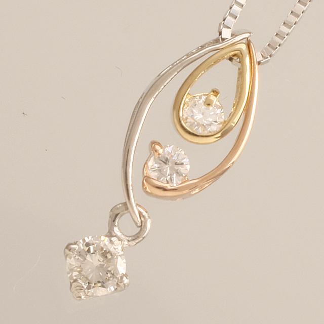 3石 揺れる ダイヤモンド ペンダント ネックレス K18WG・PG・YG 「4P0040WKP」【送料無料】 *