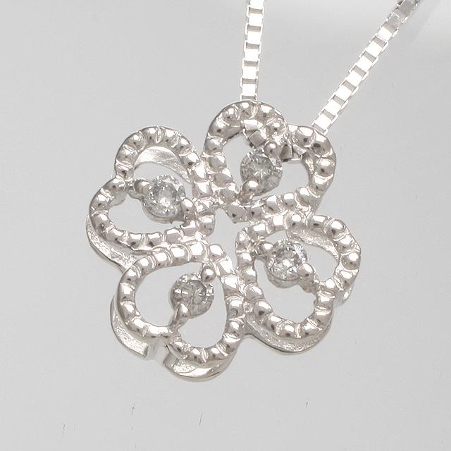 「あす楽対応」4つ葉のクローバー ダイヤモンド ペンダント K18WG 18金ホワイトゴールド「4P0104」【送料無料】 *