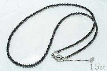 15ct 天然ブラックダイヤモンド ネックレス メンズ K18WG 18金ホワイトゴールド 男性 レディス 「4P0510」【送料無料】