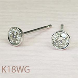 一粒 ダイヤモンド ピアス 一粒ダイヤ ダイヤモンドピアス レディースファッション K18WG 0.2ct 「4pe0410w」 【送料無料】 *