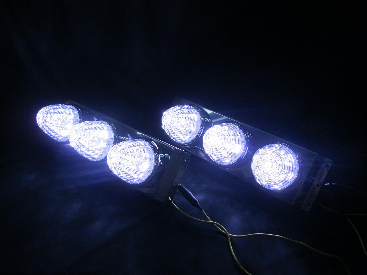 激光 LEDクリスタルハイパワーマーカー☆3連 車高灯☆クリア/ホワイト(透明/白)☆2個セット