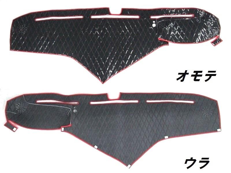 キルトダッシュマット 17プロフィア ブラック/レッド(黒/赤糸) トレー穴無し