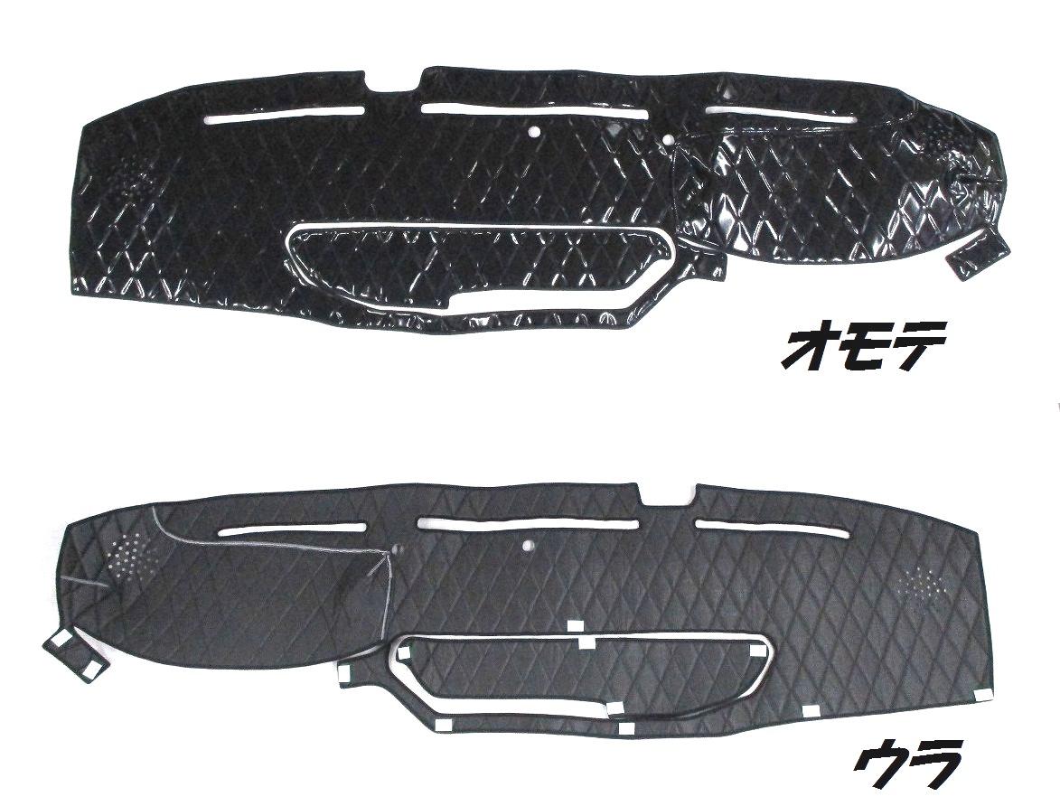 キルトダッシュマット◎ブラック(黒)◎日野 4t 17レンジャー 標準車 トレー穴有