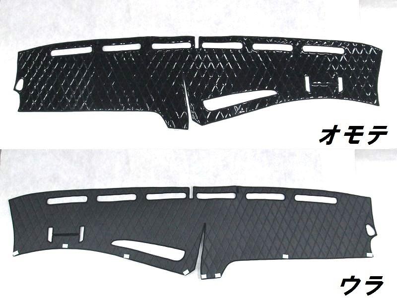 キルトダッシュマット 17スーパーグレート 黒(ブラック)