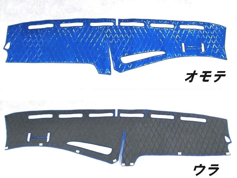 出荷 希望者のみラッピング無料 内装の必須アイテム キルトダッシュマット ライトブルー 17スーパーグレート