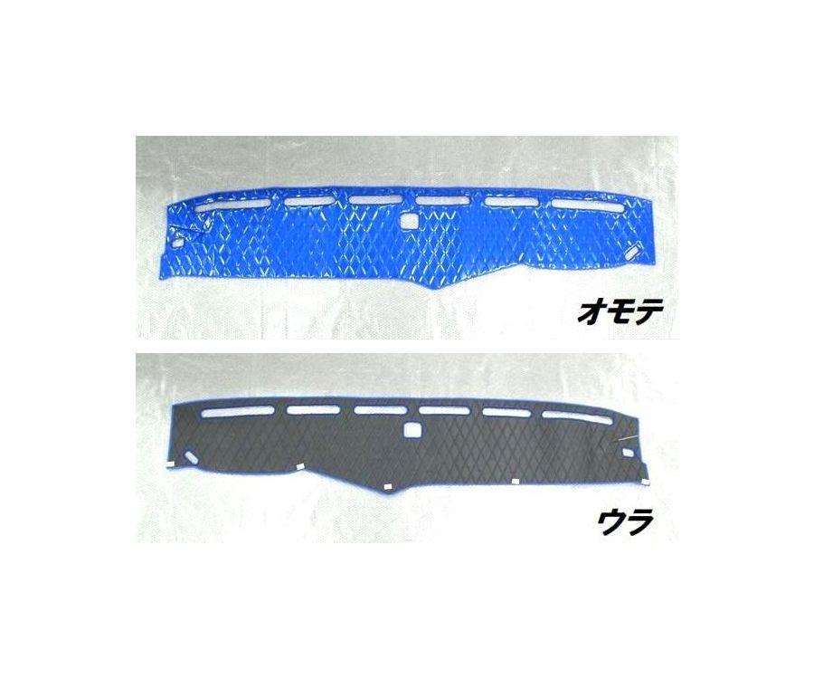 キルトダッシュマット 新型スーパーグレート用 ライトブルー