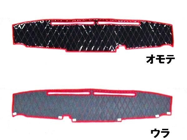 キルトダッシュマット◎ブラック/レッド(黒/赤糸)◎ブルーテックキャンター 標準車用 カメラ無し