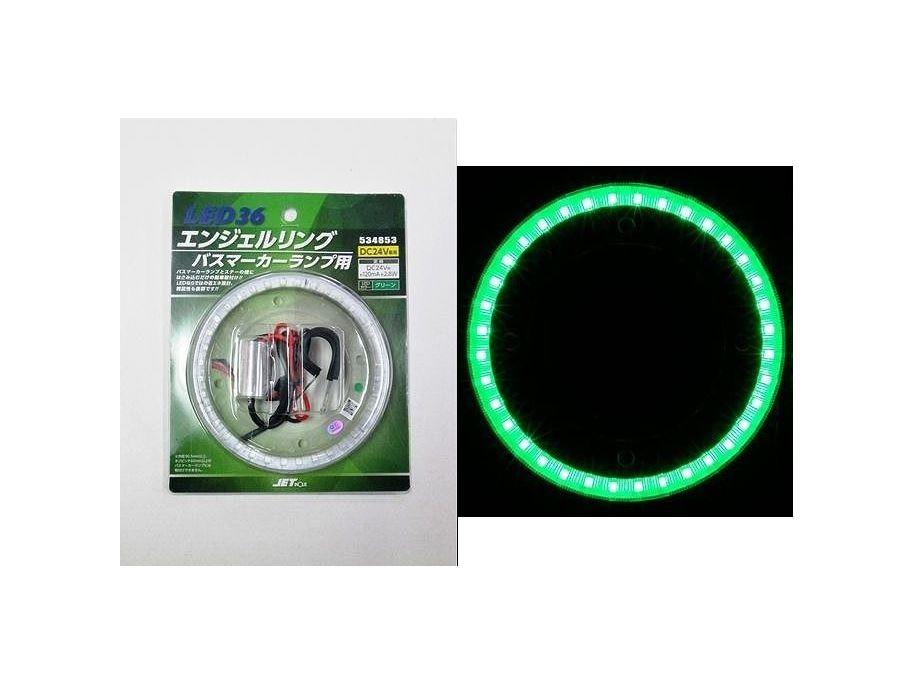 明るい 光るマーカーリング LED36 グリーン エンジェルリング バスマーカーランプ用 正規店 絶品